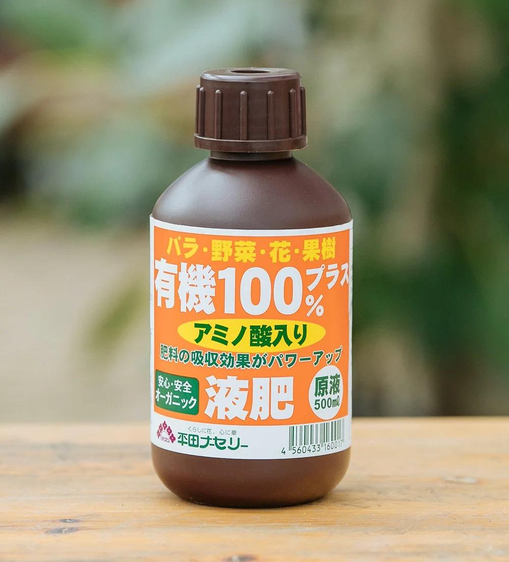 有機100%液肥プラス
